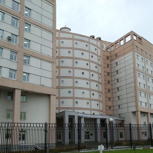 Мнпц наркологии филиал 2 наркологическая клиника в красногорске