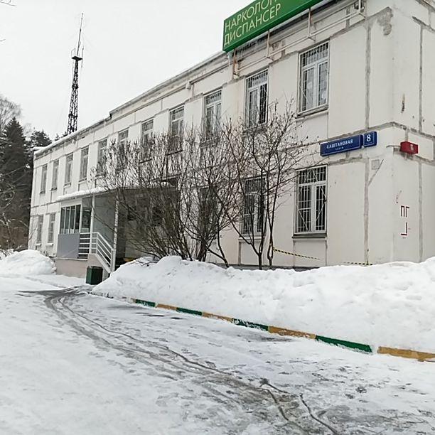 Наркология наркологическая клиника отзывы зеленоград центр лечения алкоголизма электросталь