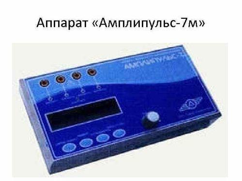 какой физиотерапевтический аппарат  выбрать для домашнего пользования - фото №4