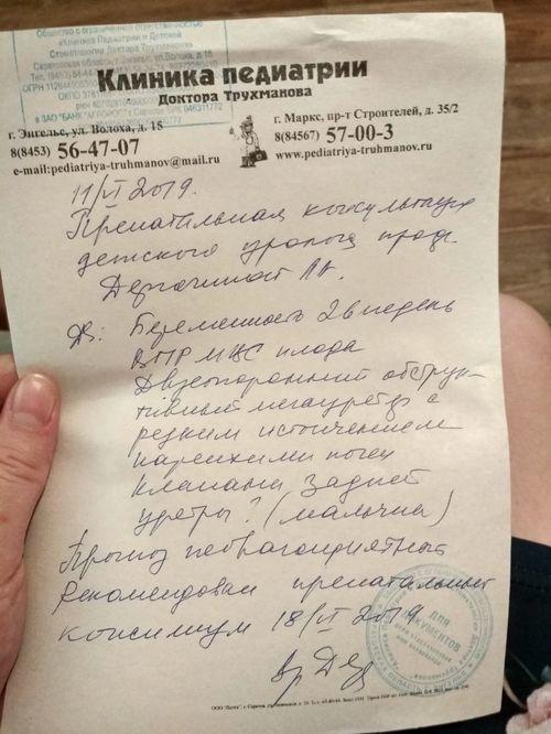 ВПР МВС ПЛОДА - фото №3