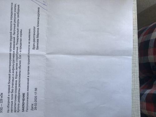 Показания к трепанобиопсии - фото №10