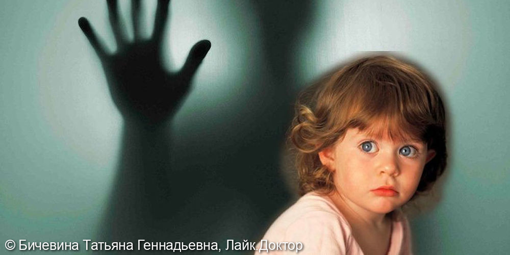 Дети, которым отбили чувства - фото №1